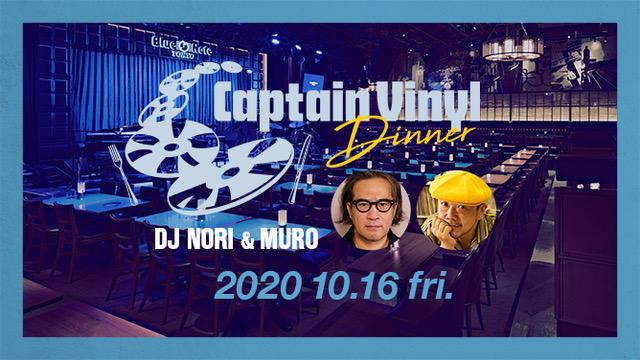 201016_CaptainVinyl