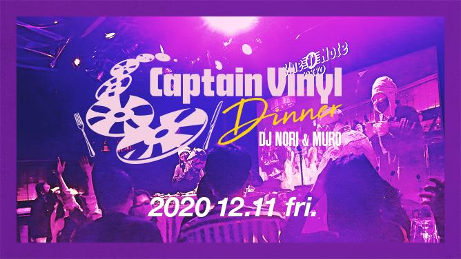 201211_CaptainVinyl_2